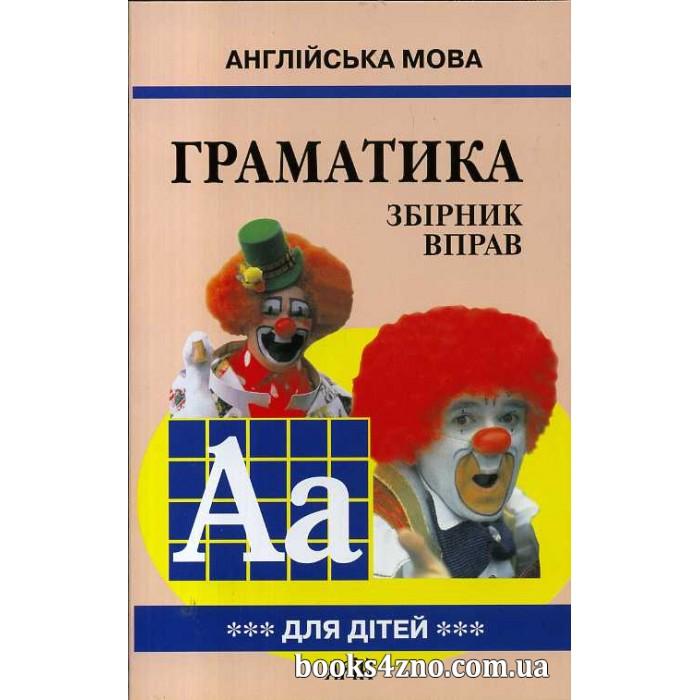 решебник по гацкевич 3 книга