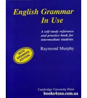 English Grammar In Use Грамматика английского языка для студентов Синий авт: Мёрфи Р. изд: Cambridge University Press