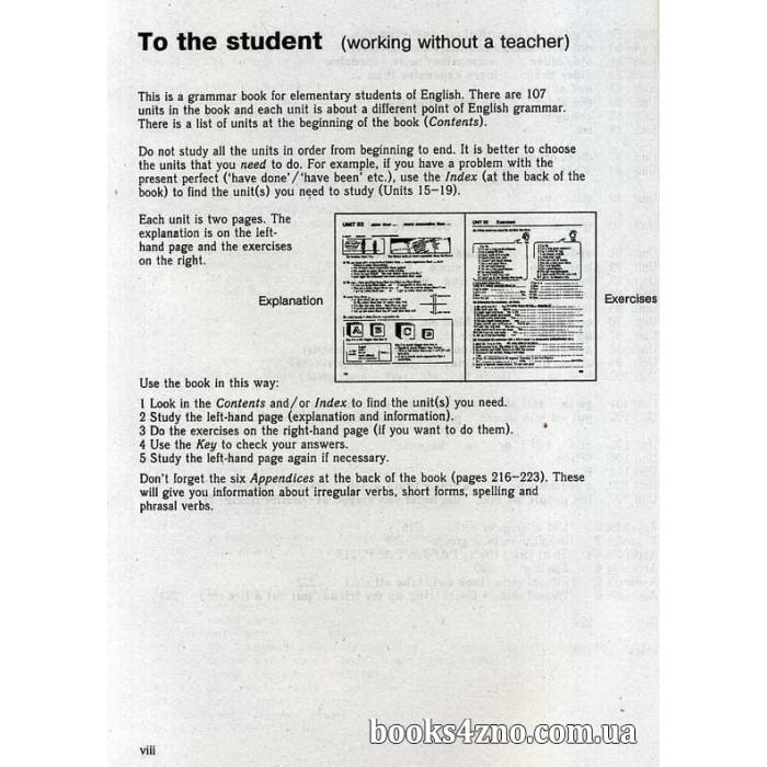 Учебник Английского Языка Р.мерфи