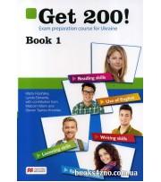 Get 200! Book 1 Підручник (підготовка до ЗНО) авт.: Marta Rosinska вид: Macmillan
