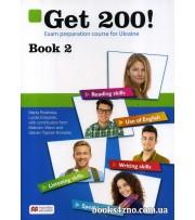 Get 200! Book 2 Підручник (підготовка до ЗНО) авт: Marta Rosinska вид: Macmillan
