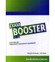 Exam Booster (B1-B2) Підготовка до ЗНО авт: Kateryna Protsenko, Chris Reese вид: Лінгвіст