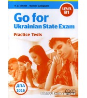 Go for Ukrainian State Exam (Practice Tests level В1) - підготовка ДПА (ЗНО) авт: H.Q. Mitchell, Marileni Malkogianni вид: MM Publications